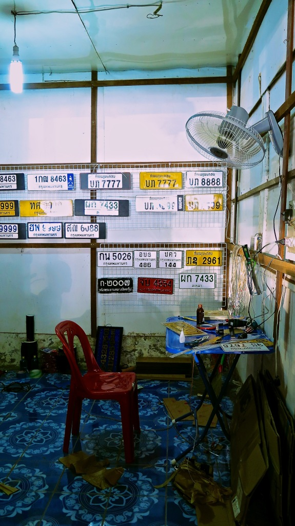 madeau asia vagabond laos vientiane photography travelIMG_6638 -