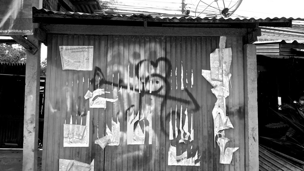 madeau laos photography