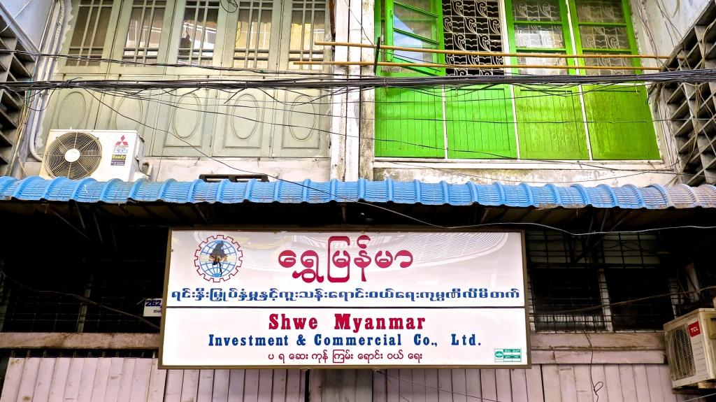 madeau yangon myanmar burma vagabond