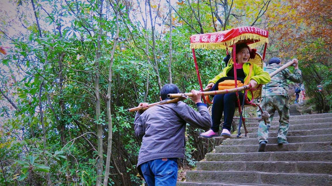 first stop: zhangjiangjie